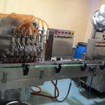 Medicine Manufacturing machine
