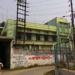 Diamond Main Gate Factory